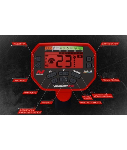 Металлоискатель Minelab VANQUISH 540 (мультичастотная технология Multi IQ)